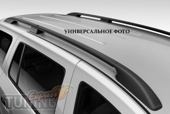 Рейлинги Хендай Н1 (рейлинги на крышу Hyundai H-1 концевик.пласт