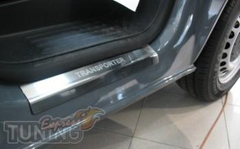 купить Накладки на пороги Фольксваген Транспортер Т5 (защитные н