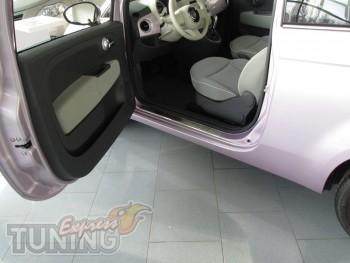 заказать Накладки на пороги Фиат 500 (защитные накладки Fiat 500