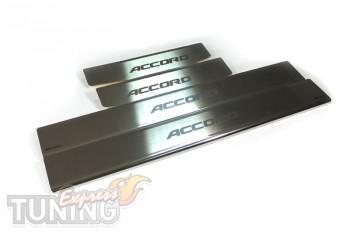 Накладки на пороги Хонда Аккорд 7 (защитные накладки Honda Accor