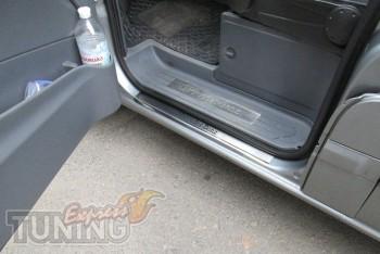Накладки на пороги Мерседес Виано (защитные накладки Mercedes Vi