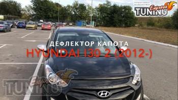 дефлектор на капот Hyundai i30 2 GD