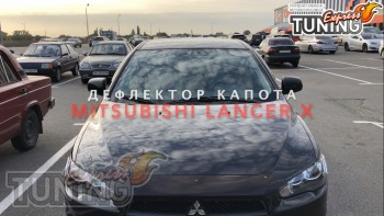 Мухобойка капота Mitsubishi Lancer 10 короткий)