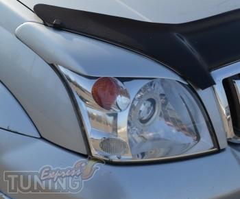 Купить реснички на фары Тойота Прадо 120 (накладки на фары Toyot