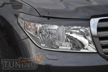 Реснички на фары Тойота Ленд Крузер 200 (тюнинг накладки фар Toy