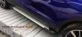заказать Алюминиевые пороги Митсубиси Аутлендер XL 2010 (пороги