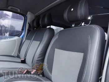 купить Чехлы Рено Трафик (авточехлы на сиденья Renault Trafic)