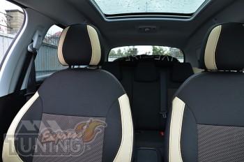 заказать Чехлы Пежо 2008 (авточехлы на сиденья Peugeot 2008)