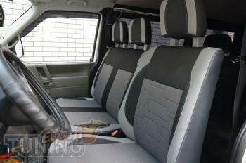Чехлы Фольксваген Транспортера Т4 (авточехлы на сиденья Volkswag