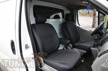 Чехлы Ниссан Примастар (авточехлы на сиденья Nissan Primastar)