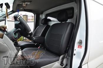 авточехлы Nissan Primastar