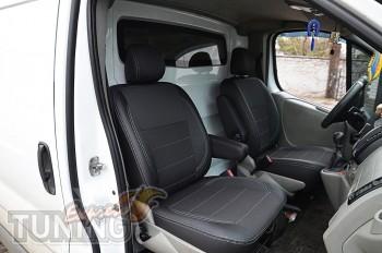 Чехлы Опель Виваро 1 (1+1) (авточехлы Opel Vivaro 1)