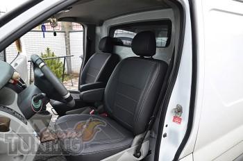 автоЧехлы Опель Виваро 1 (1+1) (авточехлы Opel Vivaro 1)