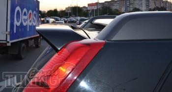 Аэродинамический пластиковый спойлер Nissan X-Trail T31