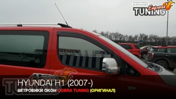 Дверные ветровики Hyundai H1 Cobra Tuning