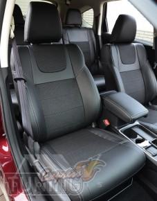 купить чехлы на Honda CR-V 4