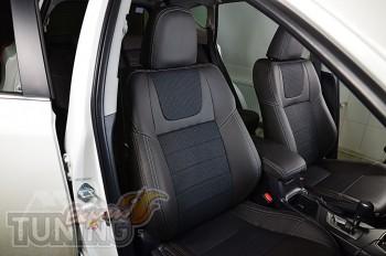 Чехлы в салон Тойота Рав 4 4 (чехлы на Toyota Rav4 4)