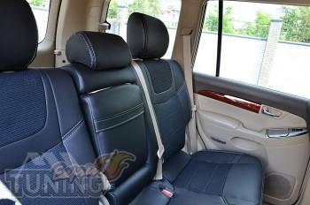 авточехлы Toyota Prado 120
