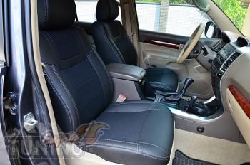 чехлы в салон Toyota Prado 120