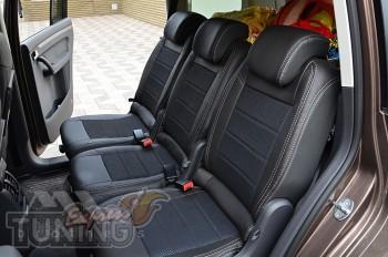авточехлы Volkswagen Touran