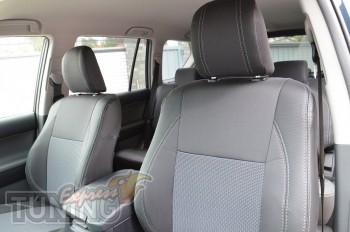 Чехлы Тойота Прадо 150 в магазине експресстюнинг (авточехлы на с
