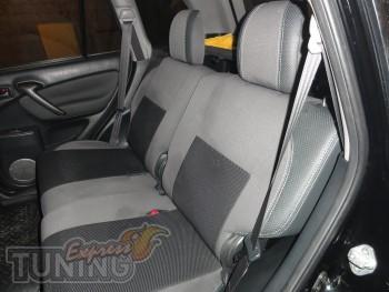 Чехлы Тойота Рав 4 2 в магазине експресстюнинг(авточехлы на сиде