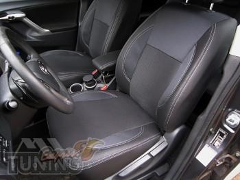 автоЧехлы Тойота Версо (авточехлы на сиденья Toyota Verso)
