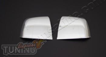 Купить хром накладки на боковые зеркала Fiat Doblo 2 (хром пакет