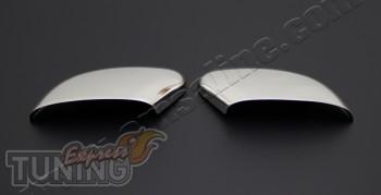 Купить хром пакет на боковые зеркала Форд Мондео 4 (хром окантов