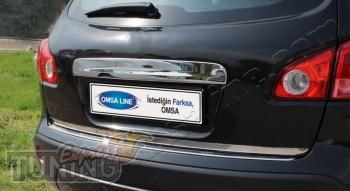 Хром накладка на планку заднего номера Nissan Qashqai 1 (хром мо