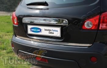 Хром накладка на задний бампер Nissan Qashqai 1 (хром пакет для