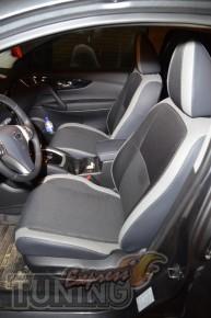 Чехлы Ниссан Кашкай 2 (авточехлы на сиденья Nissan Qashqai 2)
