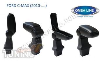 Подлокотник Ford C-Max 2 оригинал
