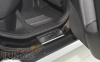 защитные накладки Suzuki SX4 2