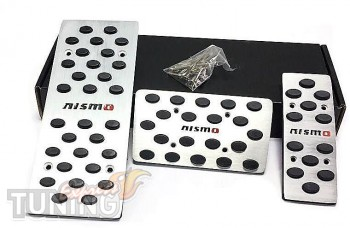 Накладки на педали Ниссан Альмера Н15 автомат (накладки педалей