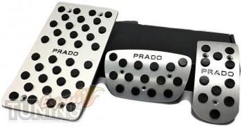 Накладки на педали Тойота Прадо 120 автоматическая коробка (накл