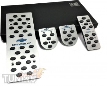 Накладки на педали Шевроле Лачетти МКПП седан (накладки педалей