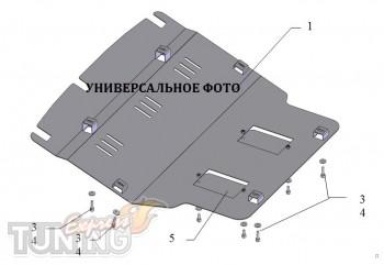 Защита двигателя Kia Cerato 2 увеличенная (защита картера Киа Це