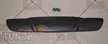 Зимняя накладка на решетку радиатора Дэу Ланос (матовая накладка