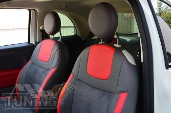 Чехлы Фиат 500 (авточехлы на сиденья Fiat 500)