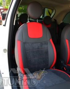 заказать Чехлы Фиат 500 (авточехлы на сиденья Fiat 500)
