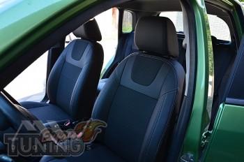 Чехлы Форд Фиеста 5 (авточехлы на сиденья Ford Fiesta MK5)