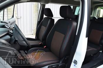 авточехлы на сиденья Ford Connect 2