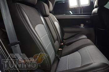 купить Чехлы Mitsubishi Grandis