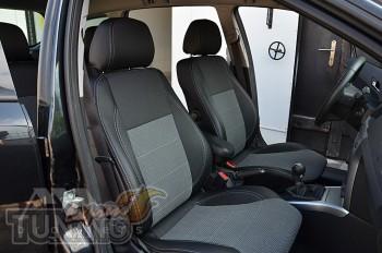Чехлы сидений Opel Astra H универсал)