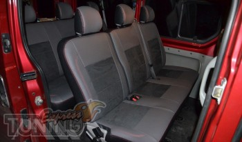 Чехлы для Рено Трафик пассажир (авточехлы на сидения Renault Tra
