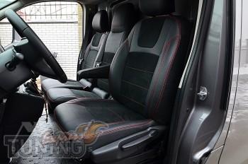 Чехлы сидений Renault Trafic 3