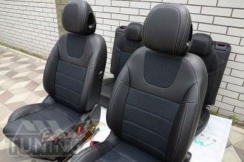Чехлы Ситроен С4 ДС4 (авточехлы на сиденья Citroen C4 DS4)