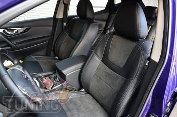 Чехлы Nissan Qashqai 2 (авточехлы на сидения Ниссан Кашкай 2)