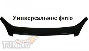 Дефлектор капота Фольксваген Пассат Б3 (мухобойка Volkswagen Pas